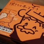大阪銘菓「りくろーおじさんのチーズケーキ」ホワイトデーVer♡