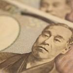 【お金を増やす】円仕組預金申込!金利よりも2000円プレゼント目当てです♪