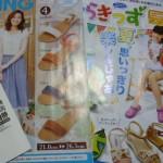 【株主優待】ヒラキから2000円お買い物券到着