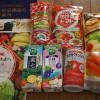 【株主優待】カゴメから1000円相当の自社商品詰め合わせ到着!