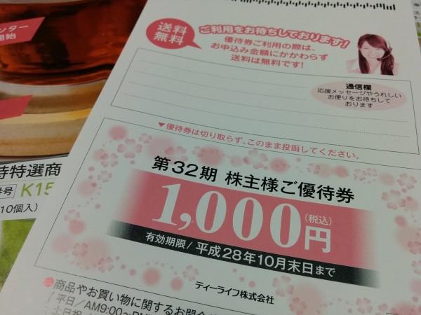 IMG_20151028_180346
