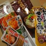 【株主優待】ダイショーから1000円相当の自社製品詰め合わせ到着