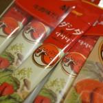 【コストコ】韓国調味料「ダシダ」で炒飯も野菜炒めも超簡単!