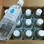 【株主優待】TOKAIホールディングスから富士の天然水12本届きました!