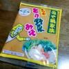 話題の石川県ご当地グルメ「とり野菜みそ」の味噌鍋を食べてみました♪