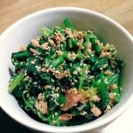 【常備菜】ほうれん草のツナゴマ和え クックパッド人気レシピ