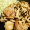 あっさり漬け込みだれが美味しい!鶏もも肉の塩焼き クックパッド人気レシピ