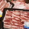 ふるさと納税で食費節約♪宮崎県日南市から豚肉セットが届きました!