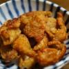 鶏肉は鶏皮を剥がしてカロリー大幅カット&食材が増えて節約に♪簡単もう一品!