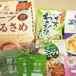【株主優待】ダイショーからスープ春雨など1000円相当の自社製品詰合せ到着!