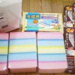 【株主優待】ヒラキお買い物券2000円を使って日用品を購入!
