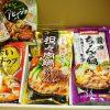 【株主優待】ダイショーから鍋スープなどの自社製品詰合せ到着!