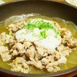 薄切り大根で作る「とろっとろ大根と豚肉のみぞれ煮」クックパッド人気レシピ