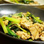 豚こま切れ肉と小松菜のニンニク醤油炒め クックパッド人気レシピ