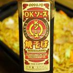 【業務スーパー】オオサカノ味 OK焼きそばソース