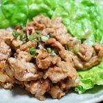 豚細切れ肉と玉ねぎのマヨ生姜焼き クックパッド人気レシピ