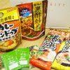 【株主優待】ダイショーからココイチ監修新製品など1000円相当の自社製品到着!