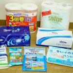 【株主優待】日本製紙から自社製品詰合わせ到着!貧乏性が出て困ります(笑)